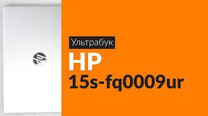 Распаковка ультрабука HP 15s-fq0009ur / Unboxing HP 15s ...