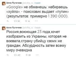 Порошенко и Меркель обсудили ситуацию на Донбассе - Цензор.НЕТ 8094