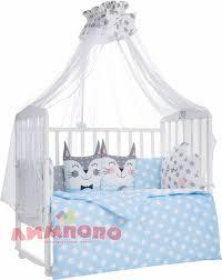 <b>Комплект</b> в кроватку <b>Sweet Baby</b> Gioia Blu (Голубой), 7 предметов ...