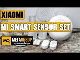 <b>Xiaomi Mi Smart</b> Sensor Set (ZHTZ02LM) - Обзор умных датчиков ...