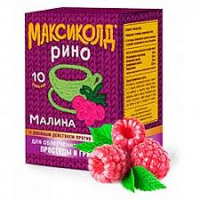 <b>Максиколд рино</b> 10 шт. <b>порошок малина</b> купить по цене от ...