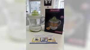 <b>Соковыжималка Maxwell MW-1107</b> купить в Воронеже   Товары ...