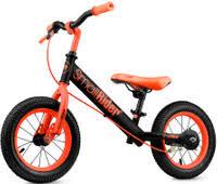 <b>Small Rider</b> - купить товары бренда <b>Small Rider</b> на официальном ...