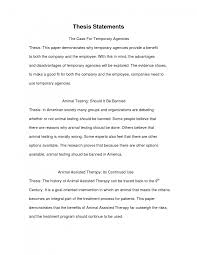 cover letter essay thesis statement example example essay cover letter examples of good thesis statements for english essays example a statement in an essay