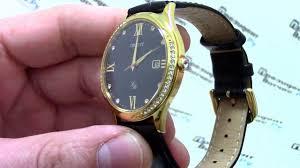 <b>Часы Orient UNF8003B</b> [FUNF8003B0] - видео обзор от ...