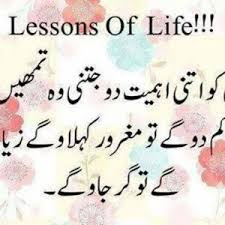 Great Quotes About Life In Urdu - quotes about life in urdu and ... via Relatably.com