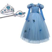 Compare prices on <b>Cinderella Princess Costume Girl</b> - shop the best ...