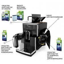 Philips <b>SM5570</b>/<b>10 Кофемашина Saeco PicoBaristo</b> Deluxe ...