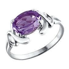 <b>Соколов из</b> чистого серебра 925 <b>кольцо</b> с натуральными ...