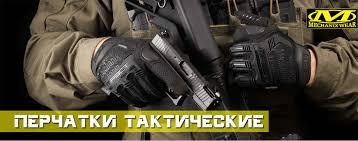 Военный магазин (военторг) Extreme-Hunter — армейские ...