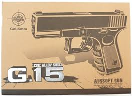<b>Страйкбольный пистолет Galaxy G.15D</b> (Glock 17) песочный ...