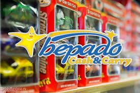 """""""<b>Берадо</b> Cash&Carry"""", магазин <b>игрушек</b> в Петербурге ..."""