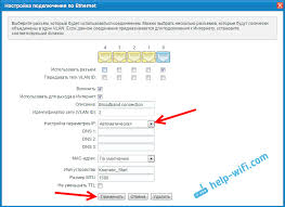 Подключение <b>роутера</b> ZyXEL к ADSL модему, или другому ...