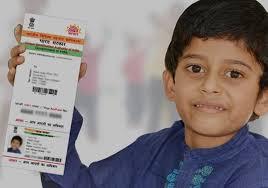 Image result for Aadhaar card.
