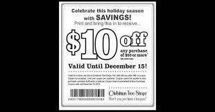 christmas tree shops printable coupon christmas tree shops printable coupon