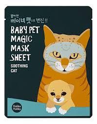 <b>Тканевая маска смягчающая Кошка</b> Baby Pet Magic Mask Sheet ...