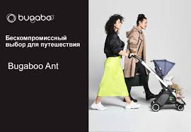 Детские <b>коляски 2 в</b> 1: купить в интернет-магазине, цены