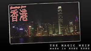 <b>Blur - The Magic</b> Whip: Made in Hong Kong - YouTube
