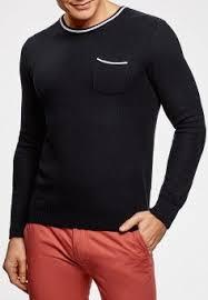 Купить синие мужские пуловеры от 820 руб в интернет-магазине ...