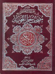 علي أبو هاشم