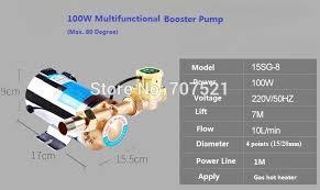 <b>100W</b> 10L/Min <b>220V</b> 3000RPM automatic Stainless Steel gas <b>hot</b> ...
