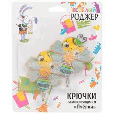 <b>Крючок</b> для ванной <b>Веселый Роджер</b> Пчелки 440-336 ...