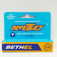 <b>Клей</b>-<b>герметик сантехнический Фиксатор №3</b> анаэробный, 20 мл ...