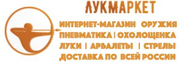 """<b>Лук рекурсивный Jandao</b> Beginner 68""""-26# (белые плечи) - купить ..."""