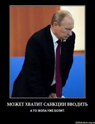 Вашингтон до 1 сентября выработает ответные меры на сокращение дипмиссии в России, - Госдеп США - Цензор.НЕТ 7564