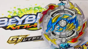 Ace Dragon .St.Ch Zan DX Starter (B-133) Unboxing & Review ...