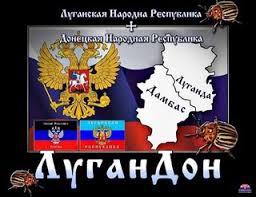 Вооруженные люди украли 20 бензовозов: Луганск вскоре останется без бензина. Такая же ситуация и с продуктами питания, - СМИ - Цензор.НЕТ 5568