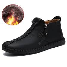 <b>AILADUN Men's Warm</b> Patchwork Short Boots Hand-stitching ...