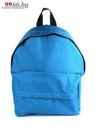 <b>Рюкзак Я выбрал Classic</b> Blue 72053, цена 48 руб., купить в ...