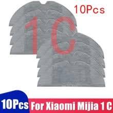 <b>mijia 1c</b> accessory
