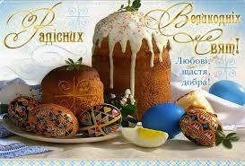 Пасхальные богослужения в Киеве прошли спокойно, - Нацполиция - Цензор.НЕТ 3985