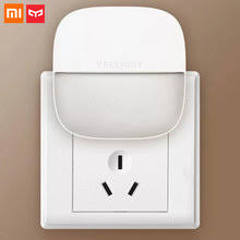 Compare prices on <b>Xiaomi Led Corridor</b> Lamp – Shop best value ...
