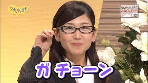 眼鏡をかけた桑子真帆