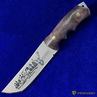 "<b>Ножи Кизляр</b>-1. Товары и услуги компании ""PROFARMY ..."