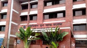 http://www.online-dhaka.com/105_1204_0-school-dhaka.html