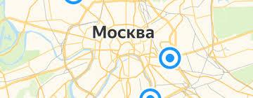 Настенно-потолочные <b>светильники</b> IMEX — купить на Яндекс ...