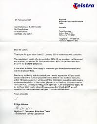 how to end a letter of complaint cover letter sample  how to end a letter of complaint