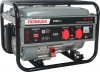 <b>Pobeda GB</b> 3500 475101730 – купить <b>генератор</b>, сравнение цен ...