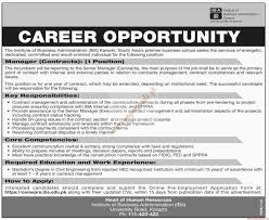 the institute of business administration jobs dawn jobs ads  the institute of business administration jobs dawn jobs