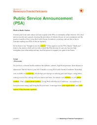best photos of public service announcement examples psa public public service announcement template