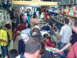 نتيجة بحث الصور عن شراء ملابس اطفال