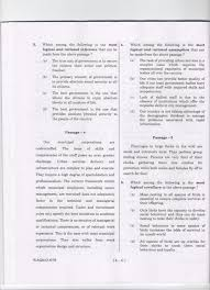 question paper upsc civil services preliminary exam  question paper upsc civil services preliminary exam 2015 general studies 2