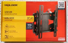 Обзор от покупателя на Кронштейн <b>HOLDER LCDS</b>-<b>5010</b> для ...