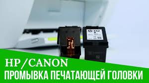 Промывка <b>печатающей головки</b> Canon и <b>HP</b>. Видеоинструкция ...