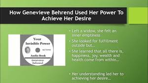 women empowerment essay on how to use your powerful faculties for women empowerment essay on how to use your powerful faculties for the fulfillment of your desires