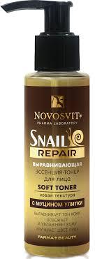 """""""Novosvit"""" Выравнивающая эссенция-<b>тонер для лица с</b> муцином ..."""